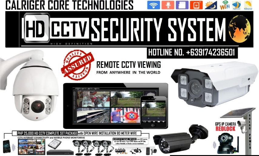 Permalink to: AMS HD CCTV SYSTEM